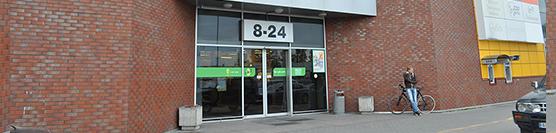 IKI – maisto prekių parduotuvė
